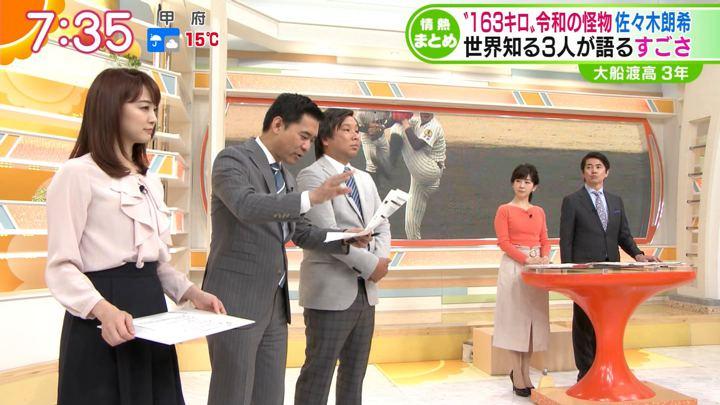 2019年04月30日新井恵理那の画像21枚目