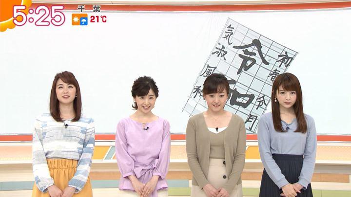 2019年05月02日新井恵理那の画像08枚目