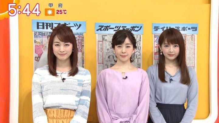 2019年05月02日新井恵理那の画像09枚目