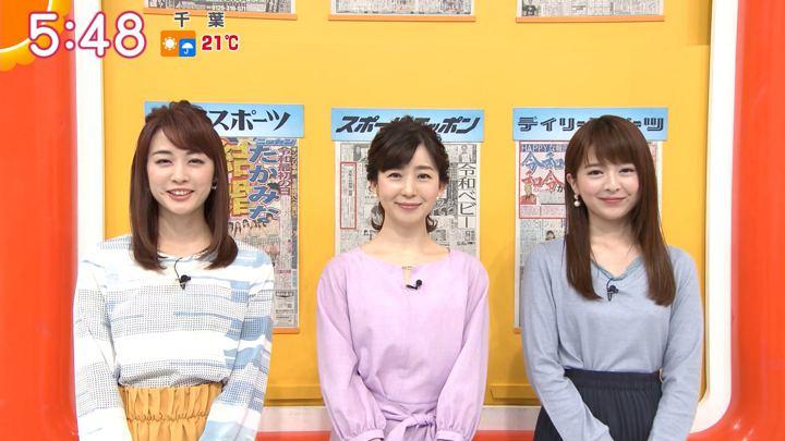 2019年05月02日新井恵理那の画像10枚目