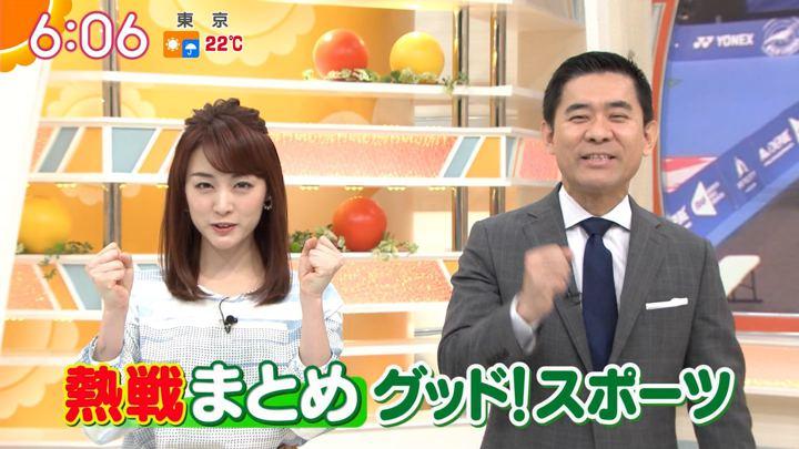 2019年05月02日新井恵理那の画像13枚目