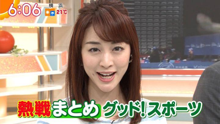 2019年05月02日新井恵理那の画像14枚目
