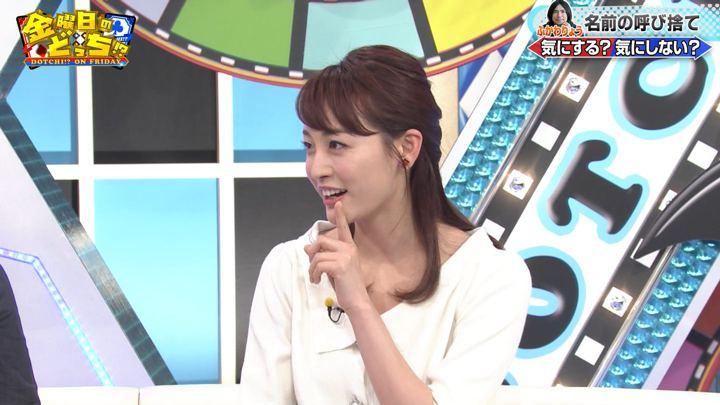2019年05月03日新井恵理那の画像25枚目