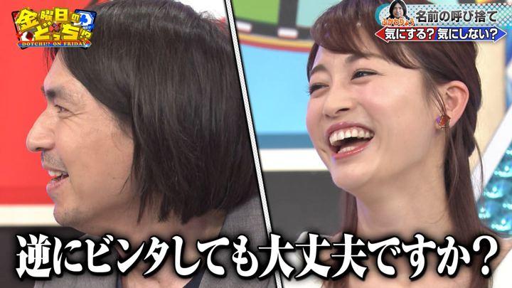 2019年05月03日新井恵理那の画像27枚目