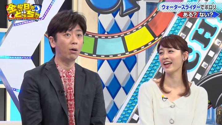 2019年05月03日新井恵理那の画像28枚目