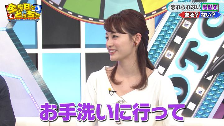 2019年05月03日新井恵理那の画像29枚目