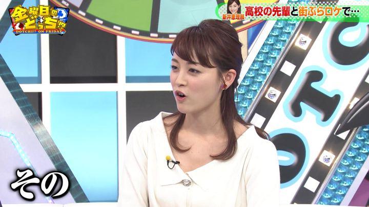 2019年05月03日新井恵理那の画像33枚目