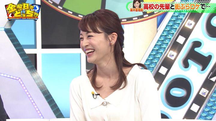 2019年05月03日新井恵理那の画像34枚目
