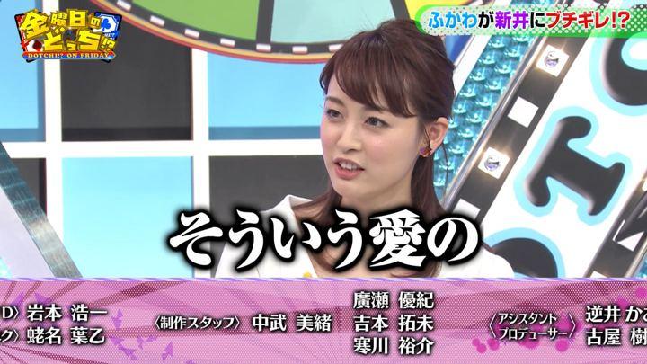 2019年05月03日新井恵理那の画像35枚目