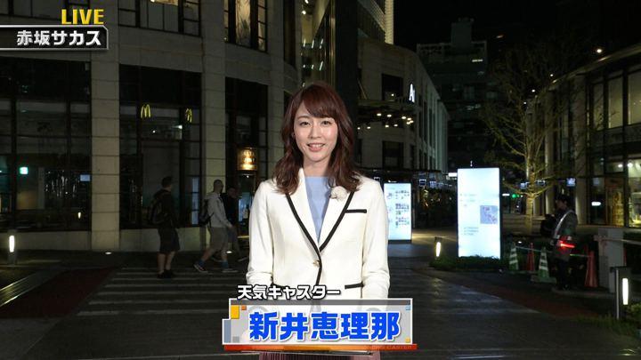 2019年05月04日新井恵理那の画像01枚目