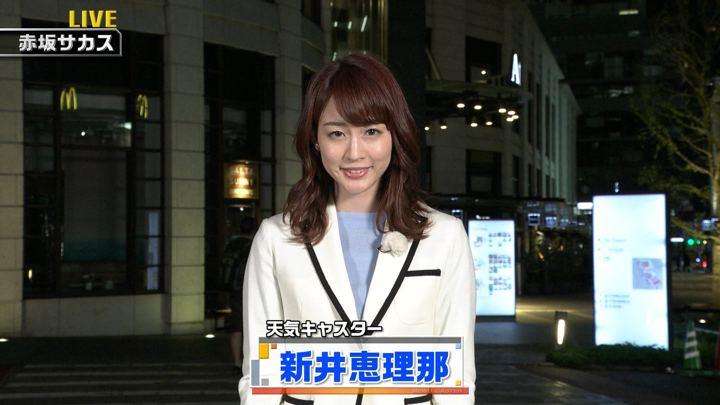 2019年05月04日新井恵理那の画像02枚目