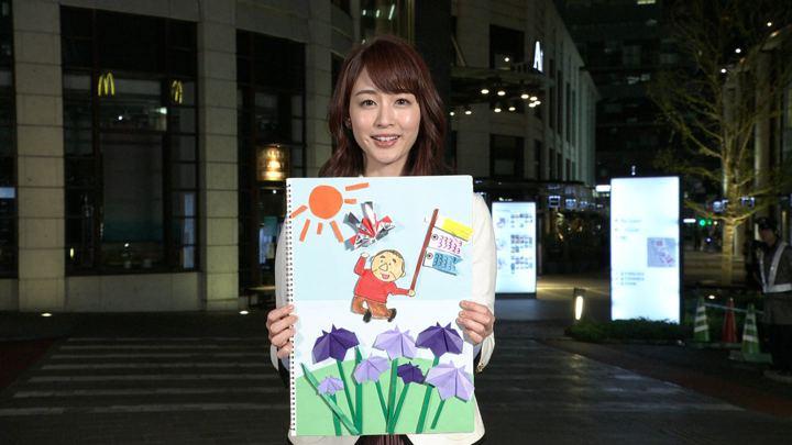 2019年05月04日新井恵理那の画像03枚目
