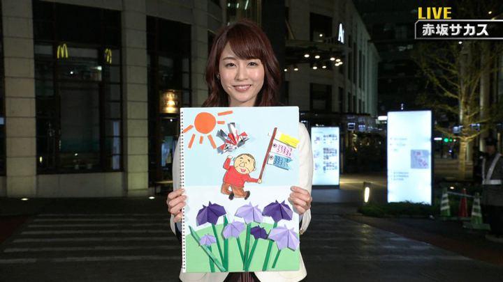 2019年05月04日新井恵理那の画像04枚目