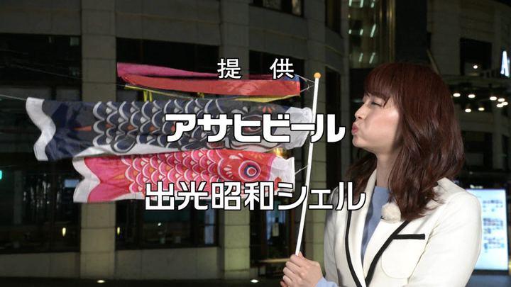 2019年05月04日新井恵理那の画像06枚目