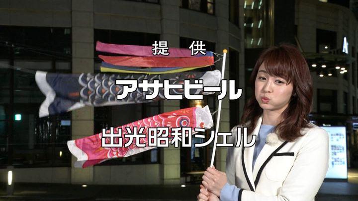 2019年05月04日新井恵理那の画像07枚目