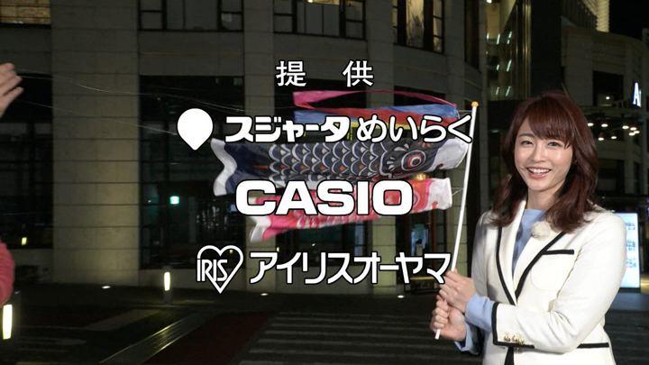 2019年05月04日新井恵理那の画像08枚目