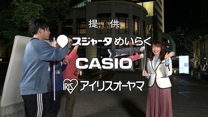 2019年05月04日新井恵理那の画像09枚目