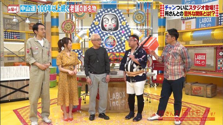2019年05月05日新井恵理那の画像12枚目