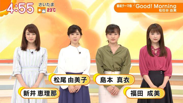 2019年05月06日新井恵理那の画像01枚目