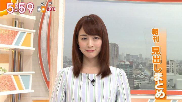 2019年05月06日新井恵理那の画像11枚目