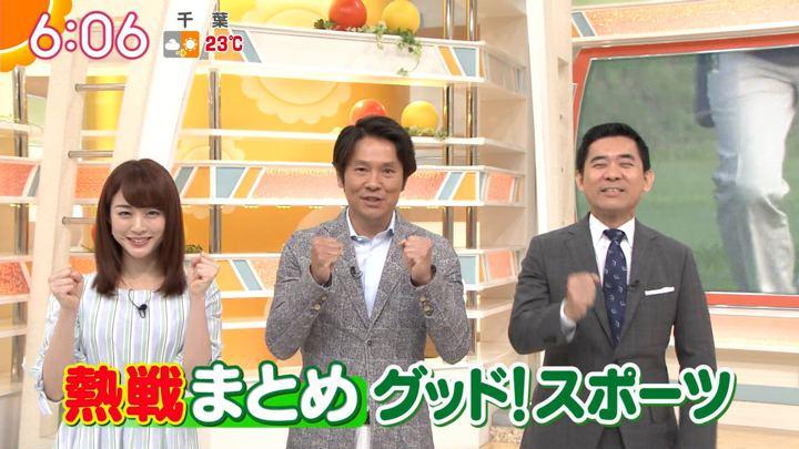 2019年05月06日新井恵理那の画像12枚目