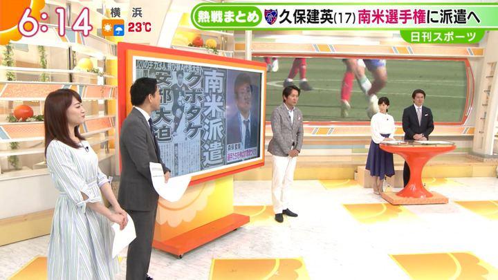 2019年05月06日新井恵理那の画像13枚目