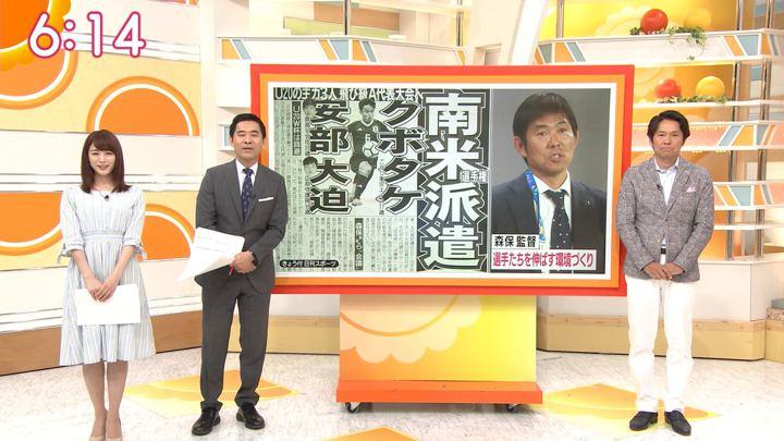 2019年05月06日新井恵理那の画像14枚目