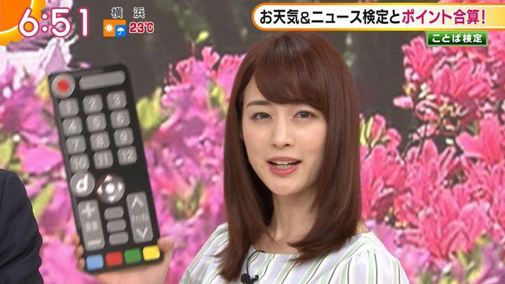 2019年05月06日新井恵理那の画像15枚目