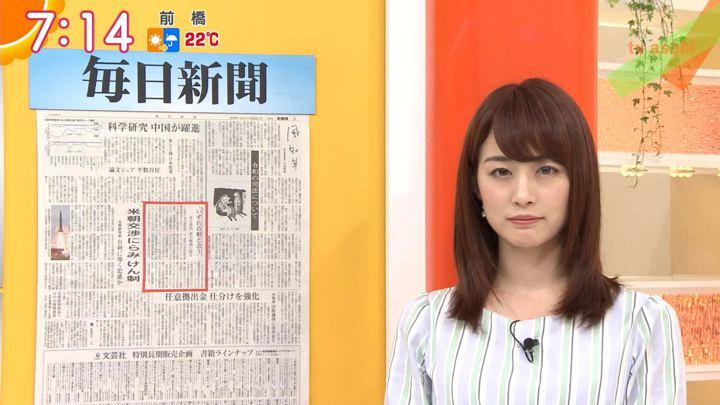 2019年05月06日新井恵理那の画像18枚目