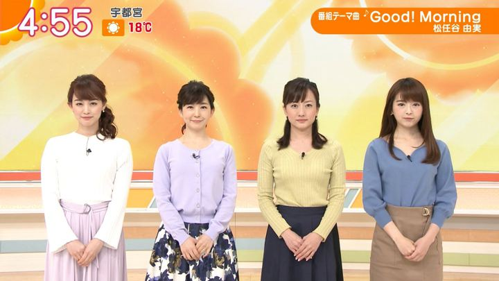 2019年05月07日新井恵理那の画像01枚目