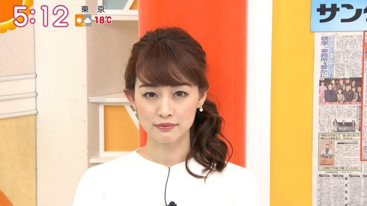 2019年05月07日新井恵理那の画像02枚目