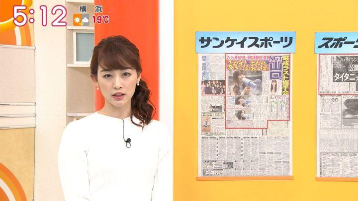 2019年05月07日新井恵理那の画像03枚目