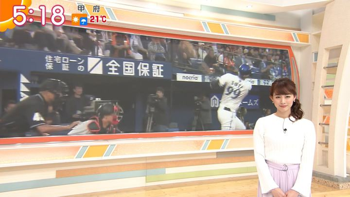 2019年05月07日新井恵理那の画像06枚目