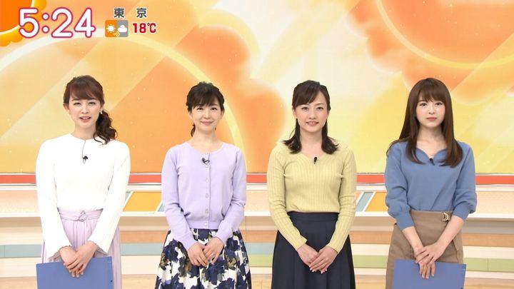 2019年05月07日新井恵理那の画像07枚目