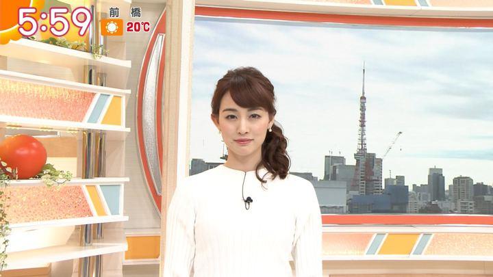 2019年05月07日新井恵理那の画像09枚目