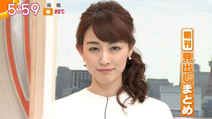 2019年05月07日新井恵理那の画像10枚目