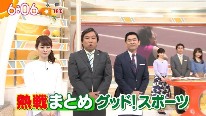 2019年05月07日新井恵理那の画像12枚目