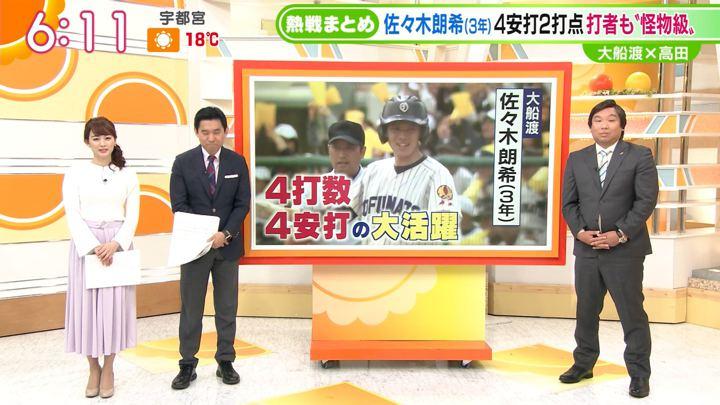 2019年05月07日新井恵理那の画像13枚目