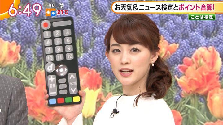 2019年05月07日新井恵理那の画像15枚目