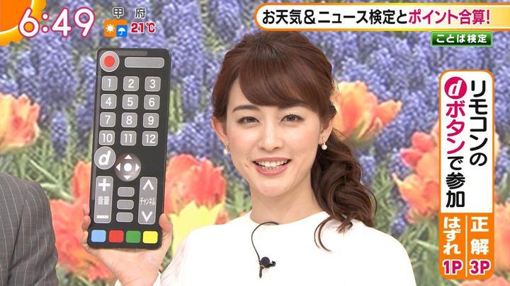 2019年05月07日新井恵理那の画像16枚目