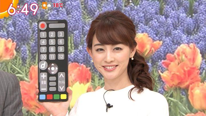 2019年05月07日新井恵理那の画像17枚目