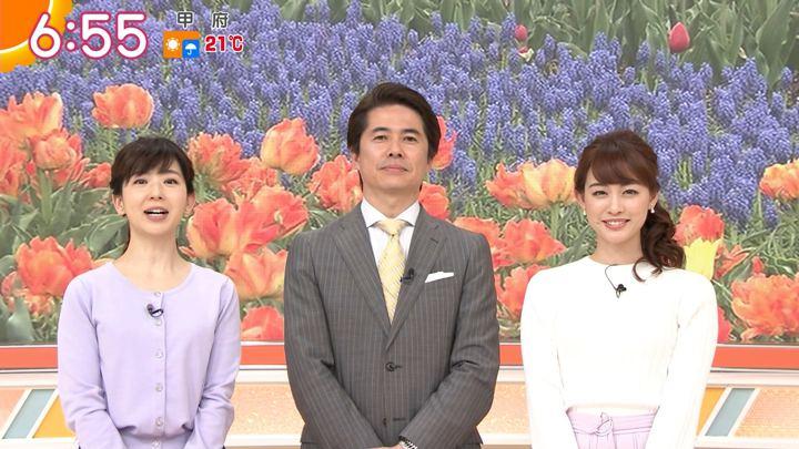 2019年05月07日新井恵理那の画像18枚目