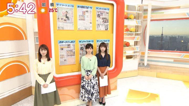 2019年05月08日新井恵理那の画像12枚目
