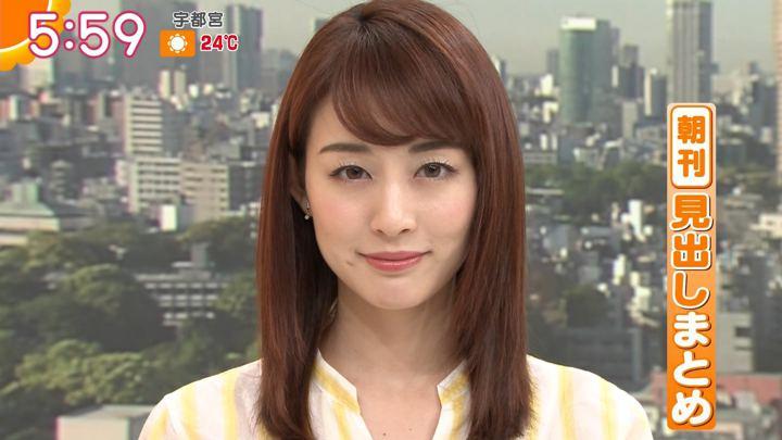 2019年05月08日新井恵理那の画像16枚目
