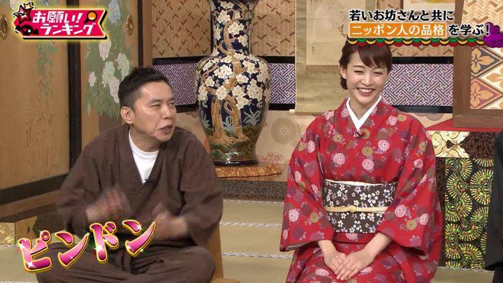2019年05月08日新井恵理那の画像29枚目