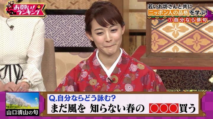 2019年05月08日新井恵理那の画像30枚目