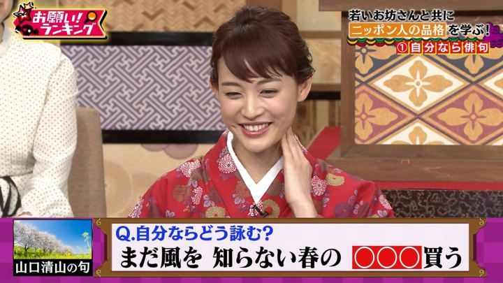 2019年05月08日新井恵理那の画像31枚目