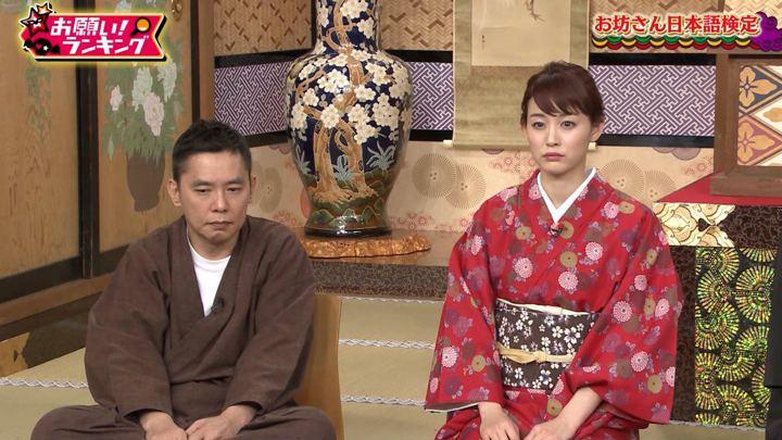 2019年05月08日新井恵理那の画像32枚目