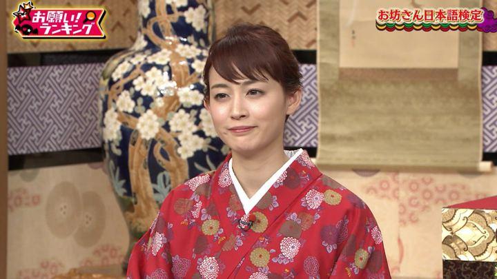 2019年05月08日新井恵理那の画像33枚目
