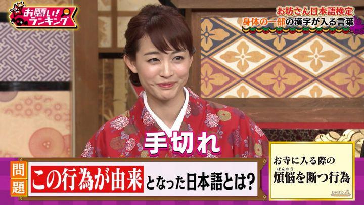 2019年05月08日新井恵理那の画像34枚目